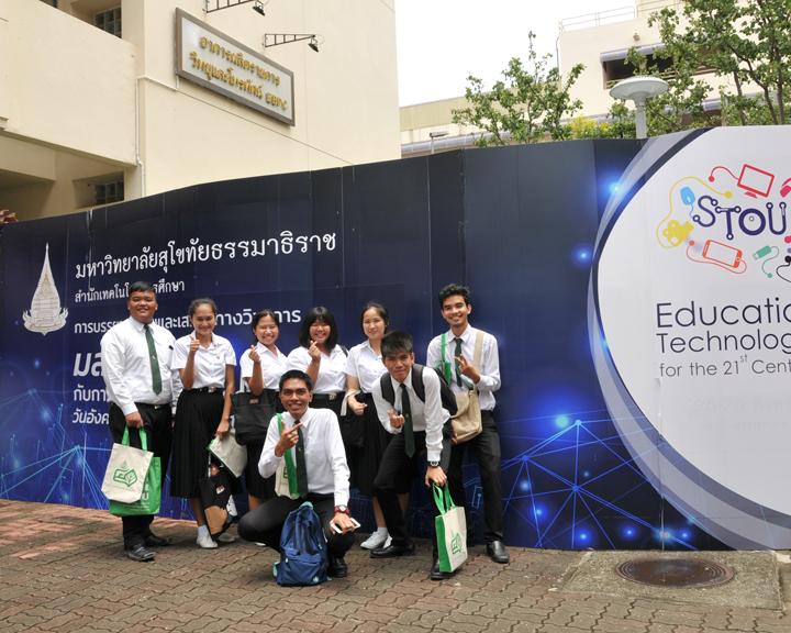 21. มสธ.40 ปีกับการสานฝันคนไทยด้วยการศึกษาทางไกล สำนักเทคโนโลยีการศึกษา