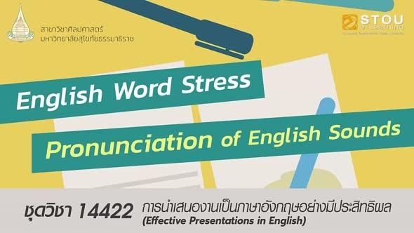 14422 English Word Stress Pronunciation of English Sounds