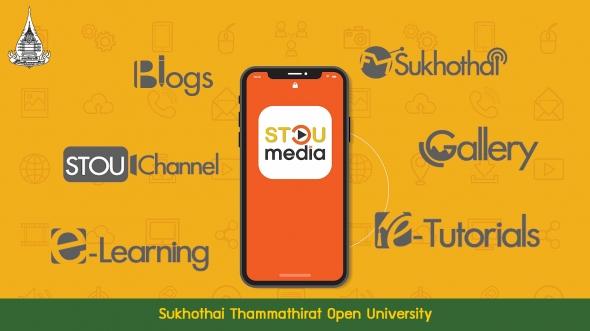 Application STOU media