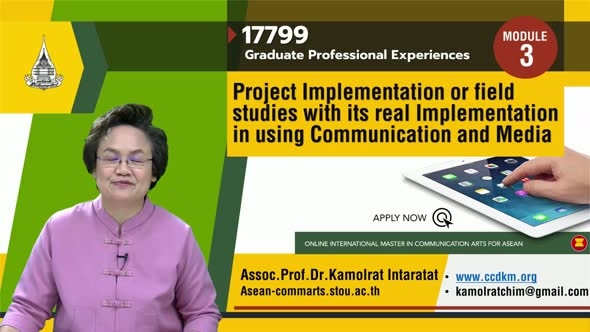 17799 Module 3 Project Implementation or field studies with its real Implementation in using Communication and Media