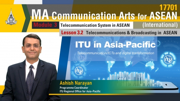 17701 Lesson 3.2: Telecommunications & Broadcasting in the ASEAN