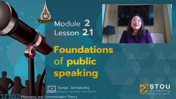 17702 โมดูล 2 Lesson 2.1 Foundations of public speaking