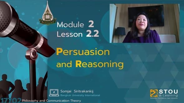 17702 โมดูล 2 Lesson 2.2 Persuasion and Reasoning
