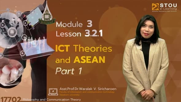 17702 โมดูล 3 Lesson 3.2.1 ICT Theories and ASEAN Part 1