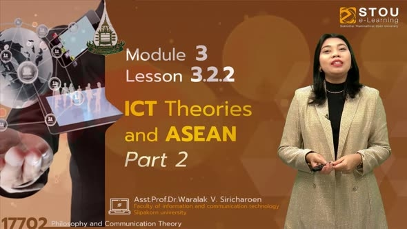 17702 โมดูล 3 Lesson 3.2.2 ICT Theories and ASEAN Part 2