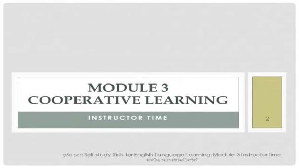 14111 Module 3 part1 Cooperative Learning