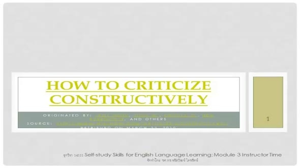14111 How to Criticize Constructively (part3)