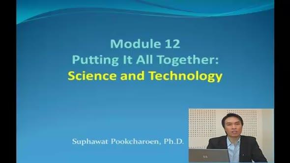 14213 Module 12 บรรยายสรุปโมดูลที่ 12