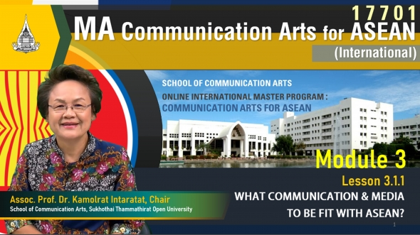 Module 3 Lesson 3.1.1What Communication & Media To Be Fit With ASEAN
