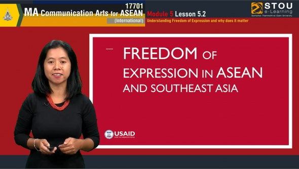 17701 Module 5 Lesson 5.2 Understanding Freedom of Expression and why does it matter