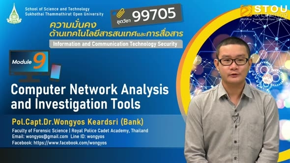 99705 Module 9 Computer Network Analysis and Investigation Tools
