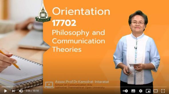 17702 orientation