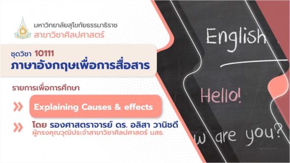 10111 Unit 4 Explaining Causes & effects