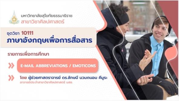 10111 Unit 6 E-mail Abbreviations/ Emoticons