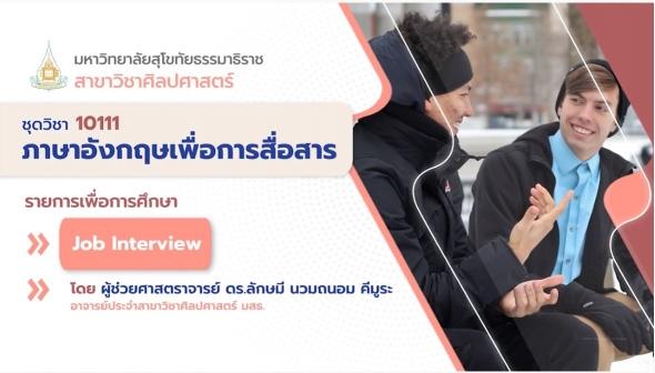10111 Unit 9 Job Interview