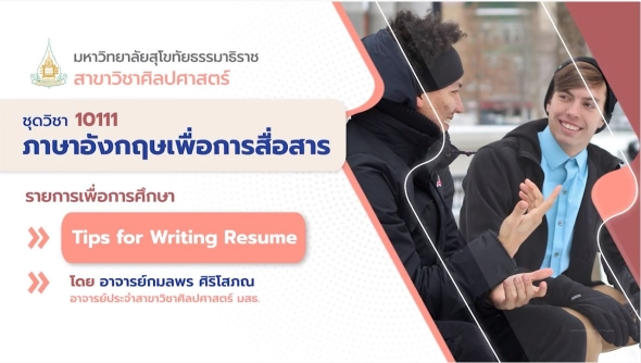 10111 Unit 9 Tips for Writing Resume
