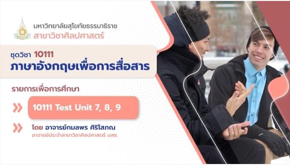 10111 Unit 9 10111 TEST (7, 8, 9)