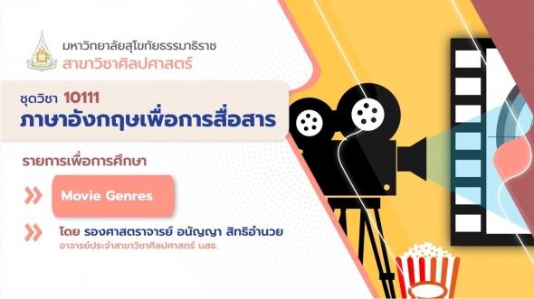 10111 Unit 13 Movie Genres