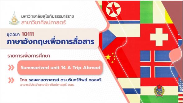 10111 Unit 14 Summarized unit 14 A Trip Abroad