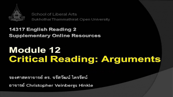 14317 Module 12 Critical Reading:Arguments