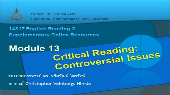 14317 Module 13 Critical Reading:Controversial Issues