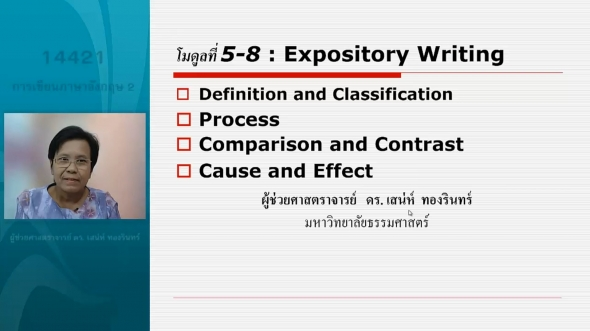 14421 Module 5 Expository Writing Definition and Classification