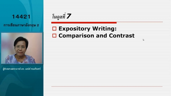 14421 Module 7 Expository Writing Comparison and Contrast