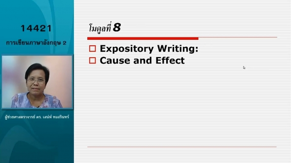14421 Module 8 Expository Writing Cause and Effect