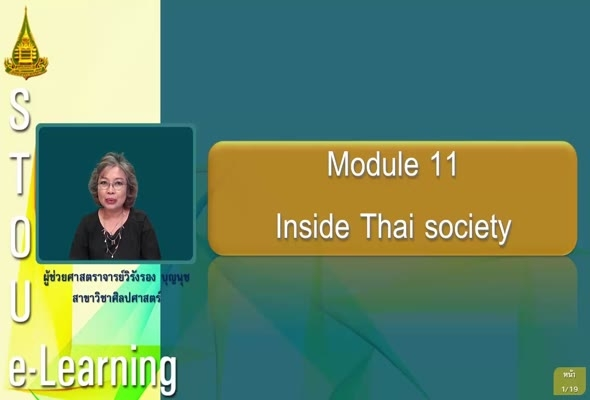 14216 Module 11 Inside Thai society
