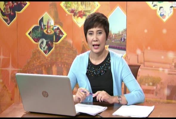 ชุดวิชาไทยศึกษา