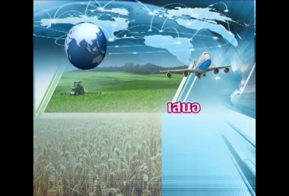 94462 ธุรกิจการเกษตรระหว่างประเทศ ครั้งที่ 1 ตอนที่ 2