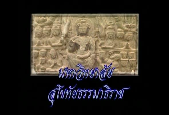 ประติมากรรมไทยหลากหลายแบบ