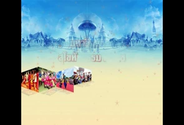 สังคมและวัฒนธรรมไทย ภาค1/2559