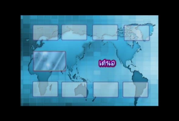 13413 เทคโนโลยีสารสนเทศเบื้องต้น ภาค1/2559 รายการที่5ตอนที่1