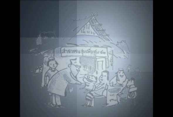 52303 สุขศึกษาและการประชาสัมพันธ์งานสาธารณสุข ภาค 1/2559 รายการที่5ตอนที่2