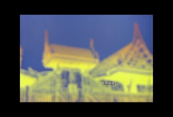 11112 วัฒนธรรมพื้นบ้านของไทย ภาค 1/2559 รายการที่4ตอนที่1