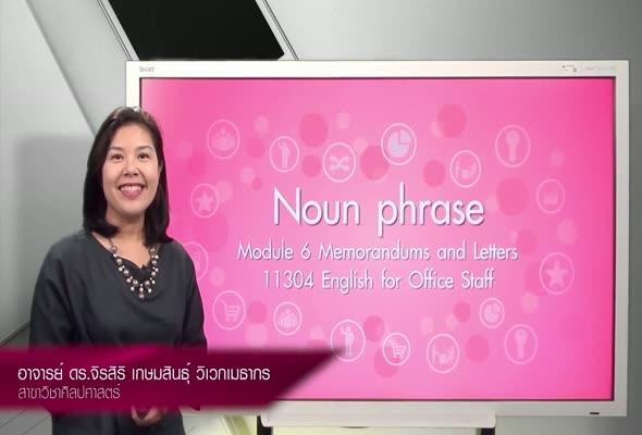 11304 Noun Phrase