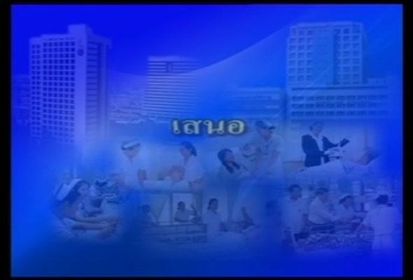 51711 รายการที่ 3 ปัจจัยความสำเร็จและการเลือกใช้การจัดการคุณภาพทางการพยาบาล