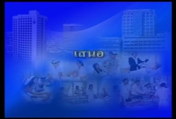 51711 รายการที่ 5 การจัดการคุณภาพการพยาบาล